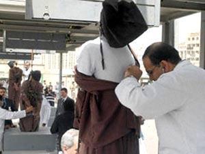 السعودية تعدم مصريا