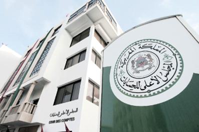قضاة المجلس الاعلى للحسابات يكشفون تورط منتخبين ومسؤولين في اختلاسات بالملايير