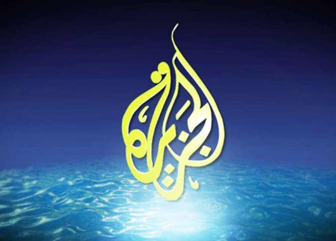 """اغلاق قناة """"الجزيرة امريكا"""""""