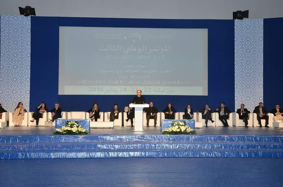 فتور في مؤتمر البام…هيمة ريافة والمؤتمرين يفضلون الشاطئ على متابعة اشغال المؤتمر