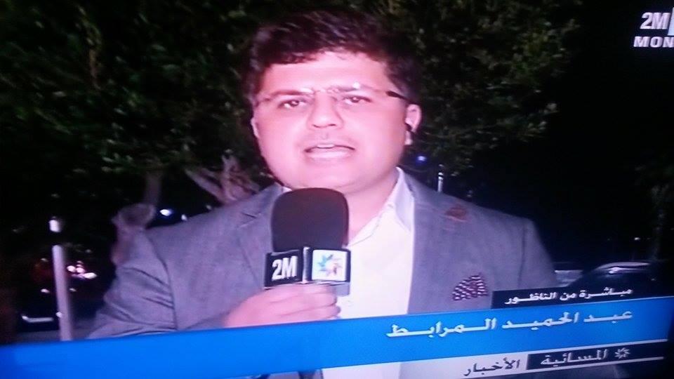 شخص يهاجم صحافي دوزيم كان على المباشر من الحسيمة