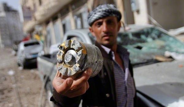 التحالف العربي بقيادة السعودية ينفي استخدام قنابل عنقودية في اليمن