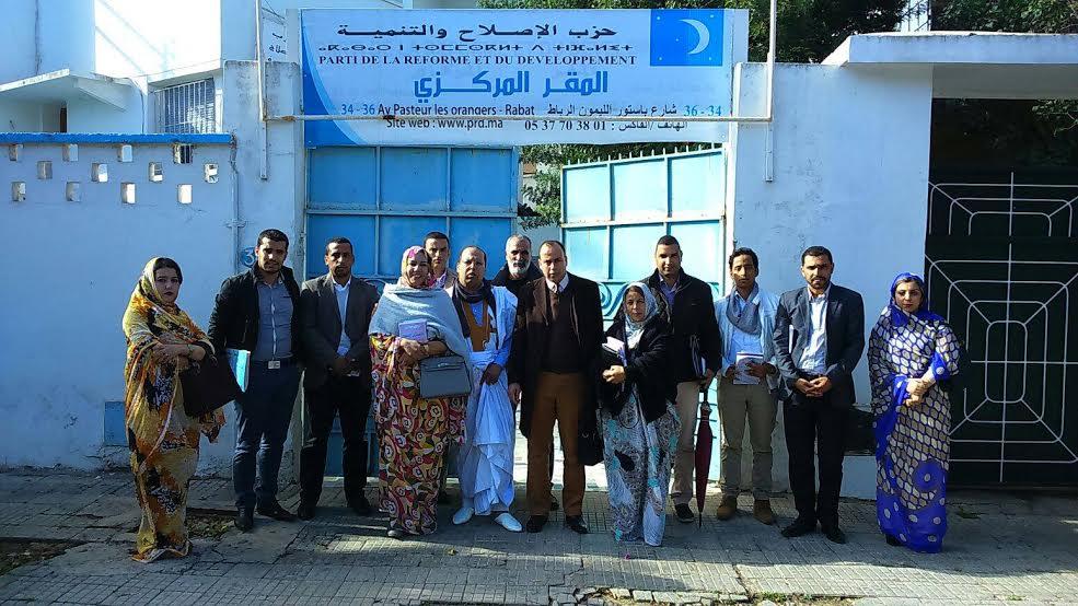حزب الإصلاح والتنمية يشدد على دعمه السياسي لحكومة شباب الصحراء