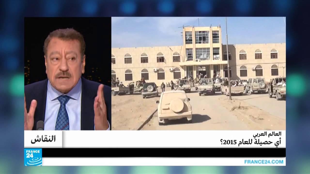 العالم العربي.. أي حصيلة للعام 2015؟
