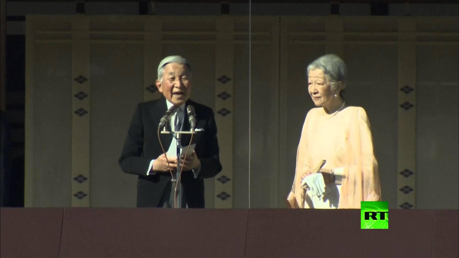 إمبراطور اليابان يحي شعبه بمناسبة عيد رأس السنة