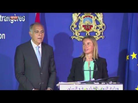 المغرب يعلق مشاركته في لقاءات الاتحاد الأوروبي