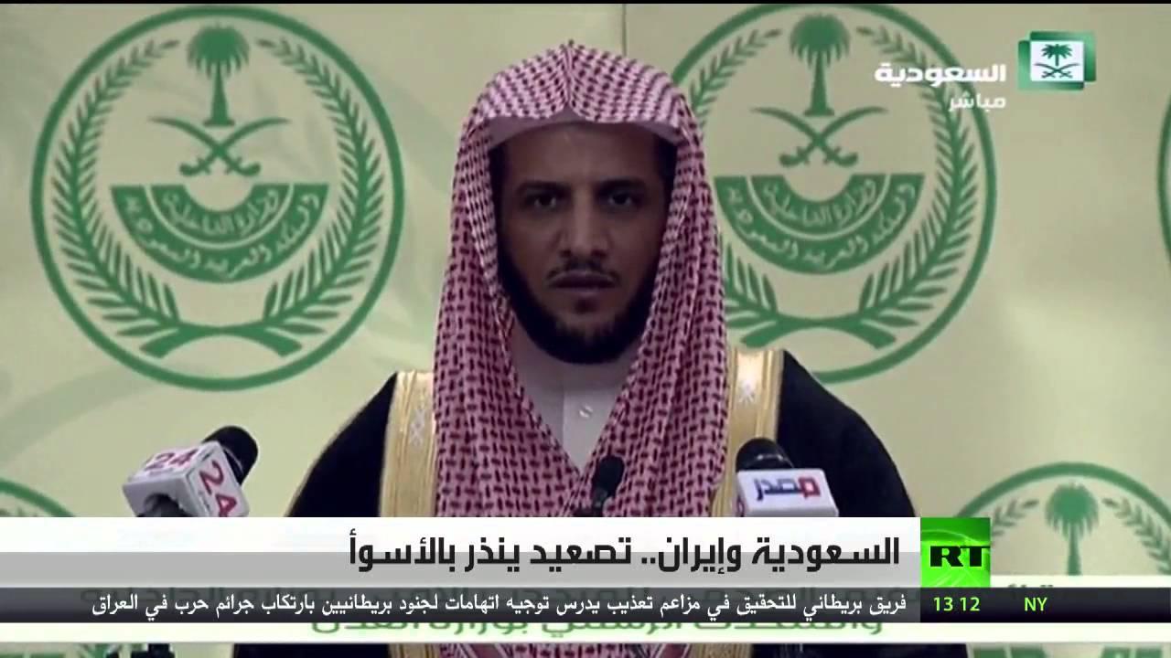 السعودية وإيران.. تصعيد ينذر بالأسوأ