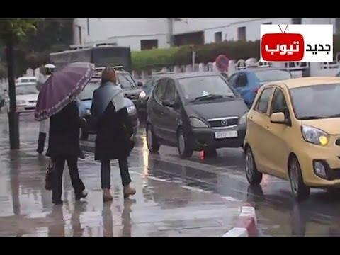 اولى قطرات المطر بالمغرب