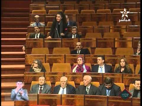 برلمانية تحمل الشارة تضامنا مع الاساتذة