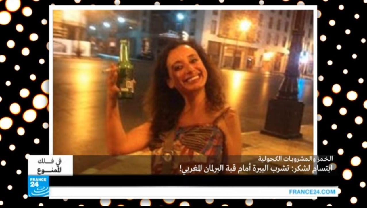 في فلك الممنوع: مغربية تشرب البيرة أمام قبة البرلمان