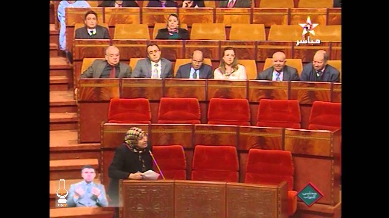 الحقاوي للرويسي: البرلمان ليست حلبة للتنطع والمزايدة