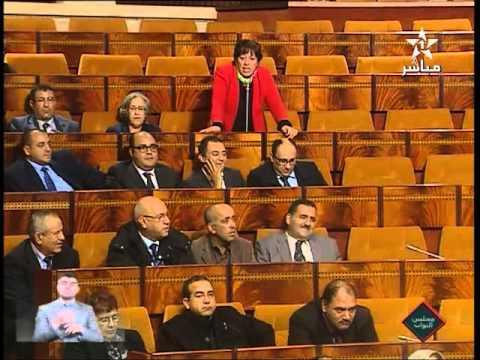 """برلمانية لرئيس الجلسة: """"حنا ماشي نِساءْ """""""