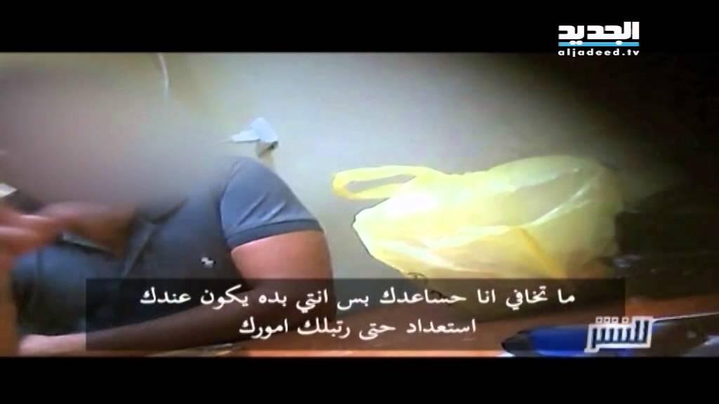 دعارة مقنّعة في مراكز المساج
