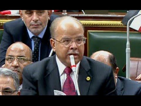 فضائح افتتاح البرلمان المصري