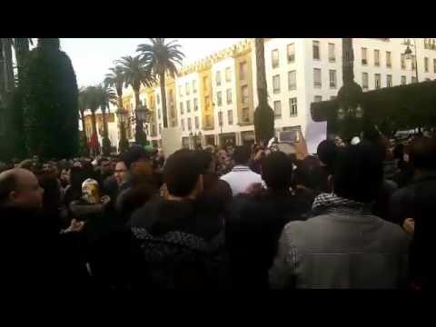 مظاهرة أمام مقر البرلمان تضامنا مع الاساتذة المتدربين