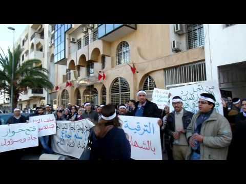 موظفو وكالة التنمية الاجتماعية في وقفة احتجاجية أمام وزارة الحقاوي
