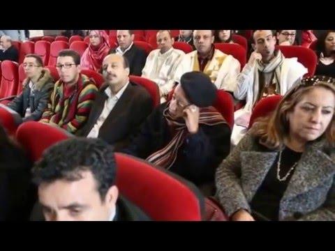 أوزين: الامازيغية ساهمت في بناء الثقافة المغربية في مواجهة التطرف
