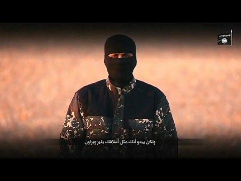 مصرع قاطع الرؤوس لدى داعش
