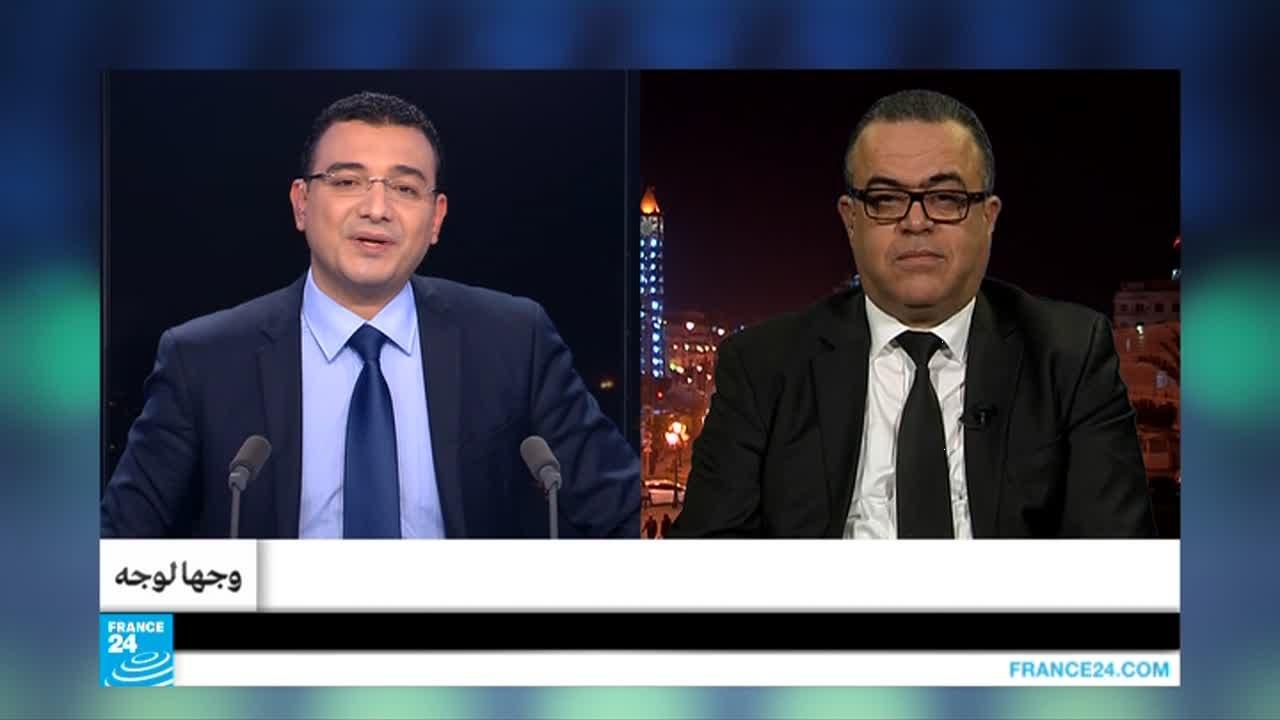 الاحتجاجات الاجتماعية في تونس