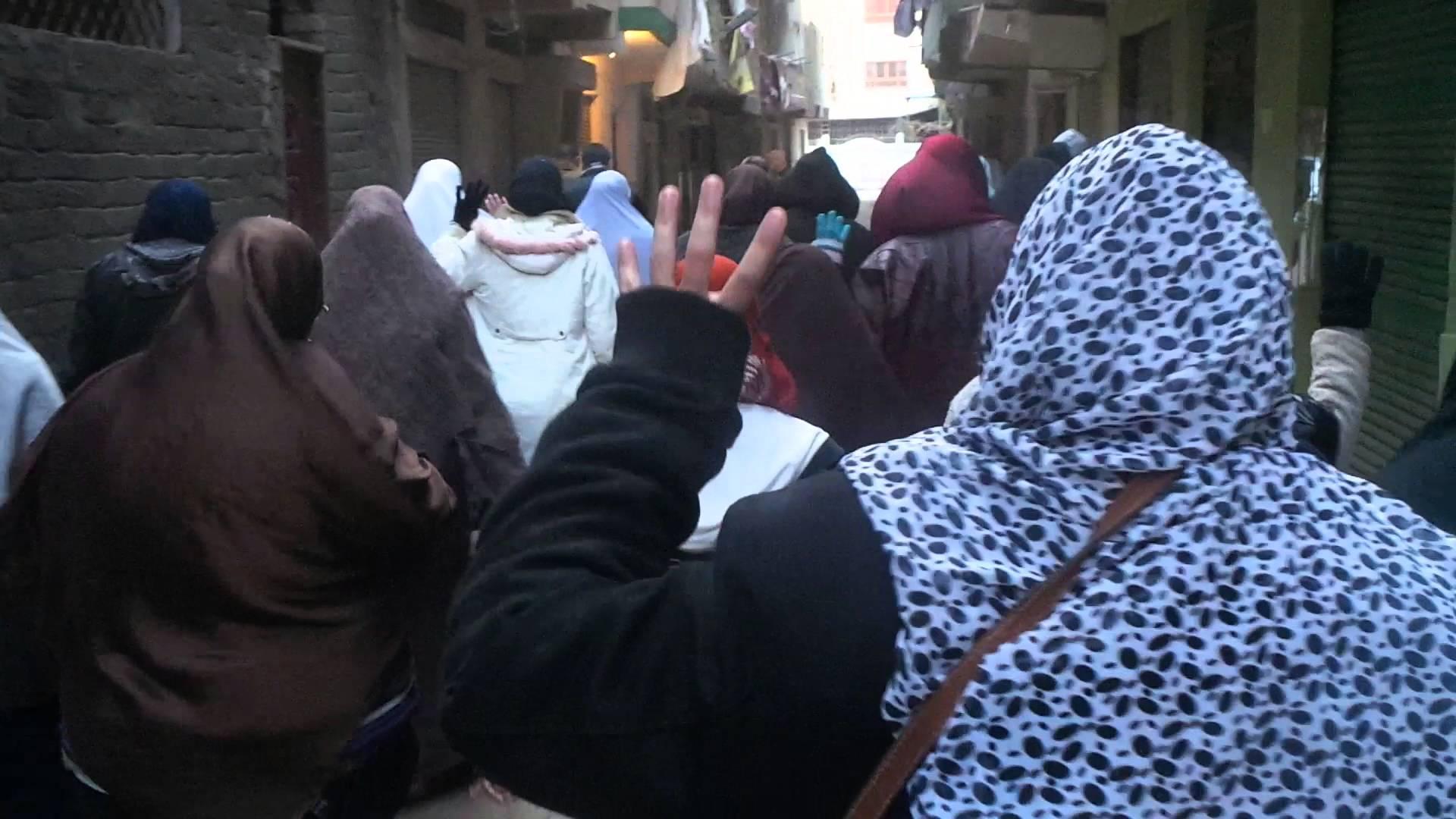 احتفالات المصريين بالذكرى الخامسة لثورة يناير بميدان التحرير