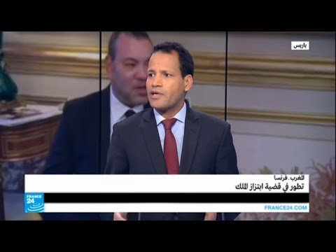 المغرب – فرنسا: تطور في قضية ابتزاز الملك