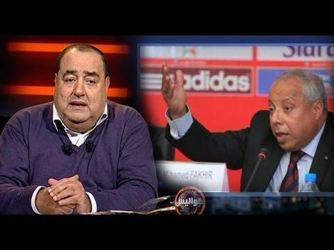 رأي إدريس لشكر في المنتخب المغربي بعد الإقصاء