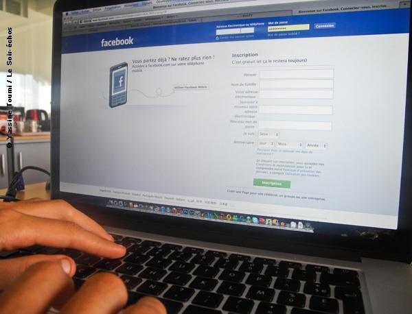 انتبهوا..انكم ترتكبون أخطاء في مواقع التواصل الاجتماعي تتسبب فى اختراق حساباتهم