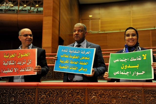 كيف تجري جلسة المساءلة الشهرية لبن كيران في البرلمان؟