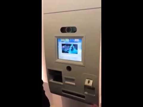 استخراج جواز السفر في 3 دقائق فقط باليابان فيديو
