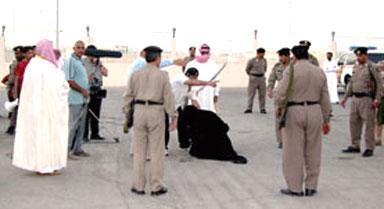 """الامين العام للامم المتحدة يعرب عن """"صدمته"""" للاعدامات في السعودية"""