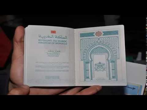 هل تعمل ان: جواز السفر المغربي يقود الى 51 دولة بدون تأشيرة …و هذه هي لائحة الدول