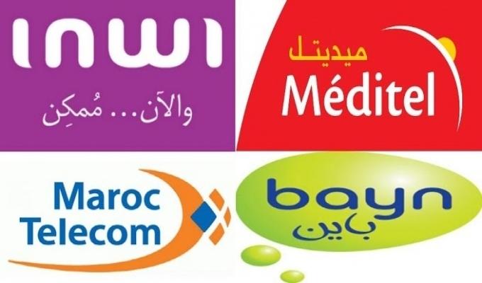 ضربة قوية لشركات الاتصالات المغربية…مغاربة يدعون الى مقاطعتها