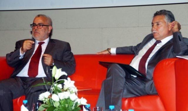 التقدم والاشتراكية يناقش الخدمات العمومية بالمغرب في مواجهة التحديات الاقتصادية بحضور بنكيران ونبيل بنعبد الله