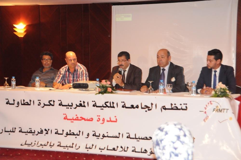 اجتماع المكتب المديري للجامعة الملكية المغربية لكرة الطاولة