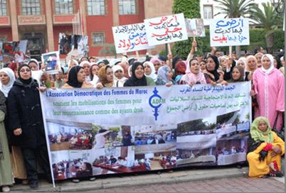 الحكومة تعفي السلاليين من واجبات تحفيظ أراضيهم