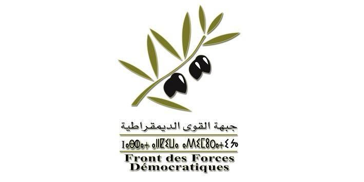 في  مذكرة جبهة القوى الديمقراطية إلى الأحزاب المغربية *من أجل مؤسسة تشريعية بتعددية سياسية حقيقية، يضع فيها المواطن ثقته، و يجد ذاته.