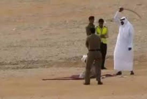 السعودية تنفذ حكم الإعدام بحق 47 إرهابيا