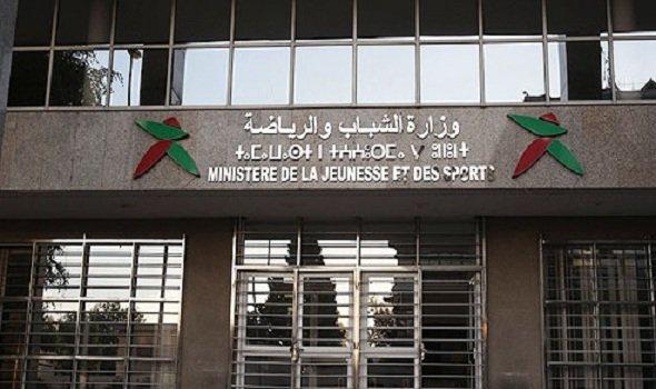 خطير: بولامي يتدخل في شؤون الجامعات الرياضية ومندوب وزارة الشباب بمديونة يخرق القانون