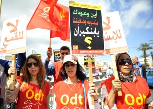 المنظمة الديمقراطية للشغل تقرر تنظيم مسيرة احتجاج يوم الأحد 7 فبراير المقبل بالرباط