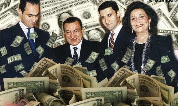 القضاء السويسري يواصل التحقيق في ثروة جماعة مبارك