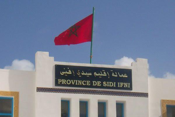 موظفو القيادات الإدارية بسيدي إفني يُطالبون بتعويضاتهم الانتخابية