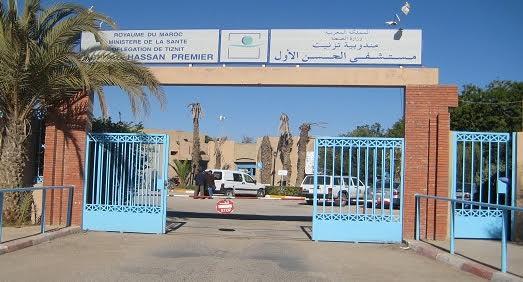 مستشفى تيزنيت الإقليمي يمتنع من استقبال سيدة حامل قادمة من جماعة إبضر