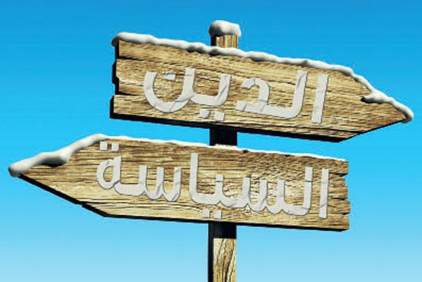 «الإسلام السياسي» بين منطقي الديمقراطية و«صحيح الدين»؟