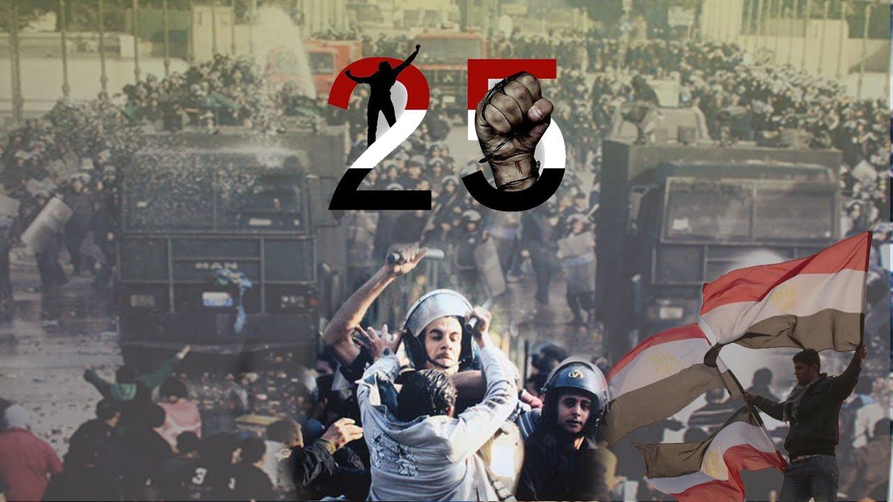 رئيس المكتب الاعلامي المصري: احتفال مصر بذكرى ثورة 25 يناير  يأتي في ظل برلمان منتخب لاول مرة  وبطموح واصرار على صياغة تجربتها الخاصة