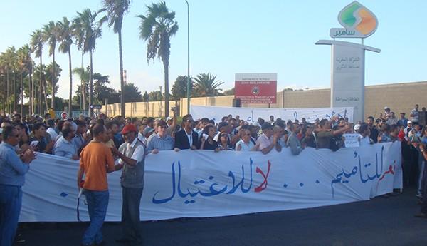 عمال لاسامير يواصلون الاحتجاج