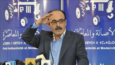 البام يجمع في مكتبه السياسي..يساريون وأعيان  وزعيمة الشبيبة تتكُردع
