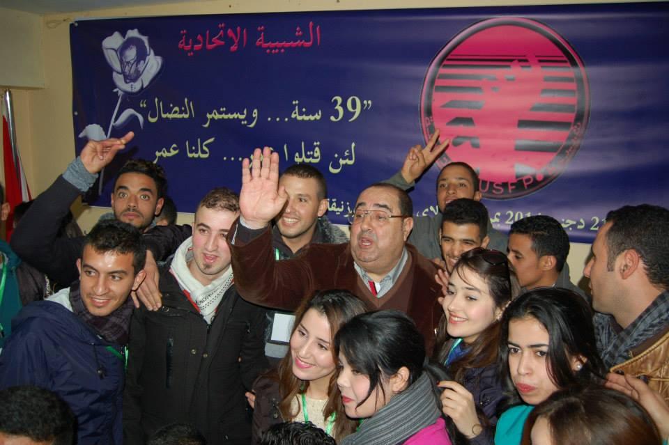 الشبيبة الاتحادية تعود للواجهة بقوة  وتدعو الى المشاركة في احياء حركة 20 فبراير