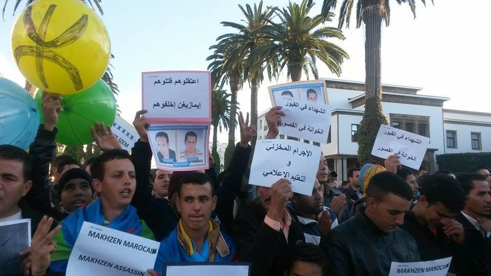 بالصور: احتجاج الامازيغيون  بالرباط على وفاة طالب امازيغي