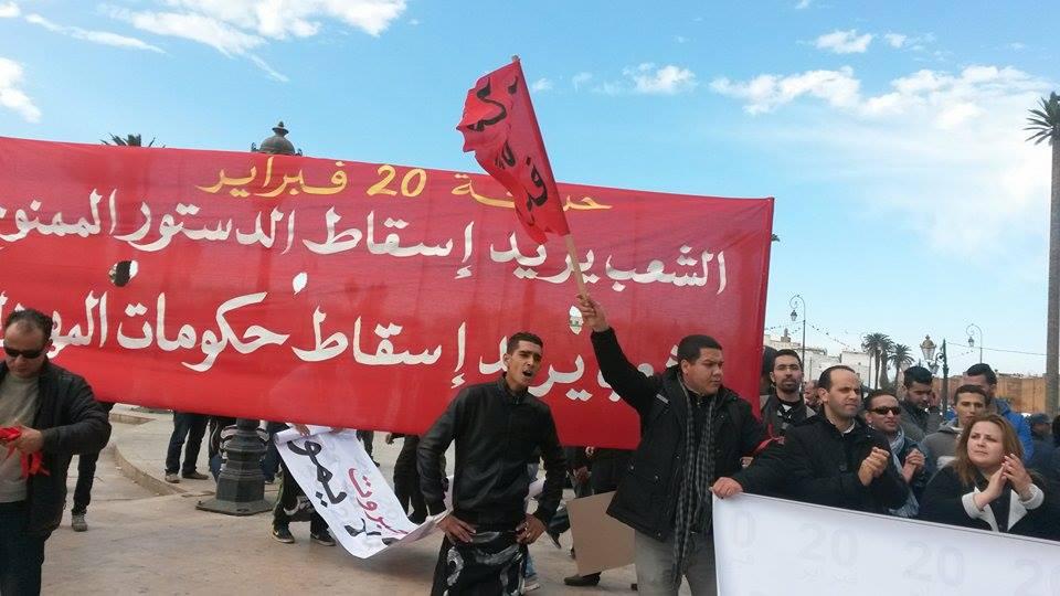 """حركة20 فبراير..ترفع شعار """"ارحل"""" في وجه بنكيران والرميد الرباح  و""""الفعفاع"""" مزوار…"""