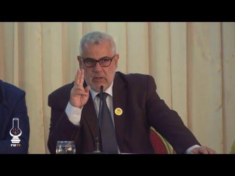 بكيران يسخن لاكتساح الانتخابات…ويجيش شباب حزبه لمواجهة البام+ فيديو